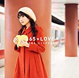 365×LOVE (初回生産限定盤)(CD+DVD)