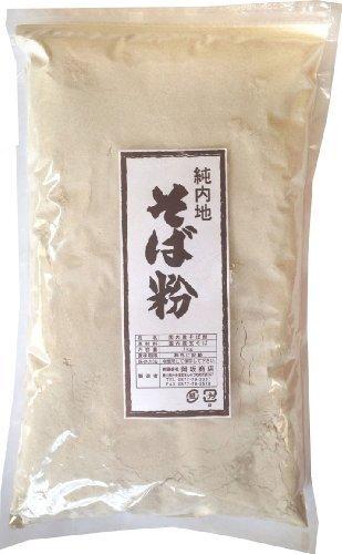 岡坂商店 国産 平成29年産 高級 新そば粉1kg (国内産主として北海道産)チャック袋入り