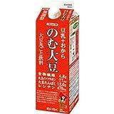 【冷蔵】【12本】飲む大豆 900ml めいらく