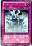遊戯王 LODT-JP066-R 《D-フォーチュン》 Rare