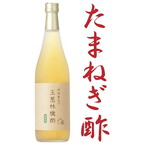 村田食品の玉葱林檎酢