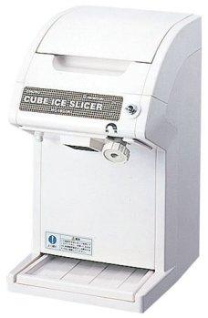 中部コーポレーション 氷削機 キューブアイススライサー ホワイト HC18C(W)