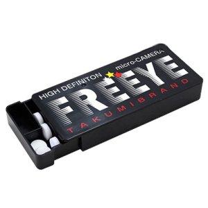 フリスクみたいな小型カメラ ミントケース型ビデオカメラ『FREEYE』2012年モデル