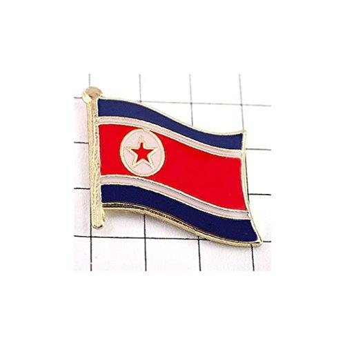 ピンバッジ 北朝鮮 国旗 デラックス薄型 キャッチ付 朝鮮民主主義人民共和国