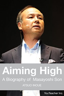 Aiming High - A Biography of Masayoshi Son (孫正義正伝): A Biography of Masayoshi Son (Masa Son) (English Edition)