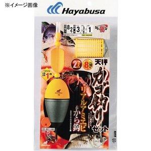 ハヤブサ(Hayabusa) ひとっ跳び 天秤カゴ釣りセット リアルアミエビ&カラ鈎 2本 HA240 8/2-3-3