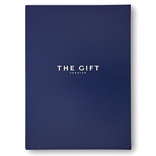 プレミアムカタログギフトは出産祝いでもらって嬉しいプレゼント