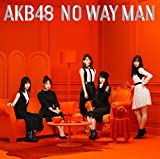 54th Single「NO WAY MAN」 TypeA  初回限定盤