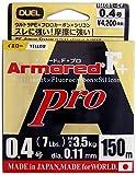 デュエル(DUEL) PEライン アーマード F+ Pro 150m 0.4号 ゴールデンイエロー H4081-GY