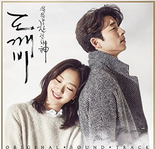 [サイン写真付]鬼(トッケビ)OST (2CD) (韓国版 TVドラマ) (ランダム)[+GONGYUのポスター][+サイン会の生写真][+GONGYUのPOLAROID写真(サイン込)][+GONGYUのポストカード][+ステッカー]