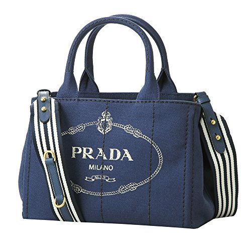 PRADAのバッグは世界中のセレブも愛用する高級バッグ