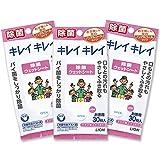 【まとめ買い】キレイキレイ 除菌ウェットシート ノンアルコールタイプ 30枚×3個パック