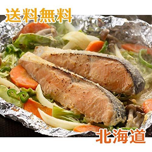 鮭のちゃんちゃん焼きと帆立バター焼き 大【北海道】【産地直送】