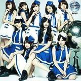 One World(初回限定盤)(ファーストクラス盤)(DVD付)
