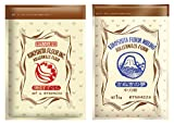 【送料無料お試しセット】うどん粉 2種 2kg(1kg×2袋)(小麦粉・中力粉) プレゼント商品付き