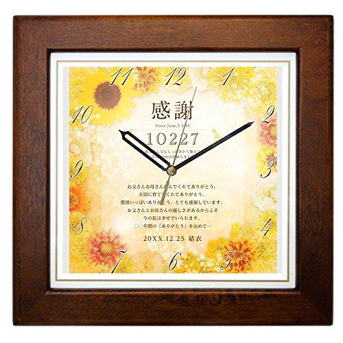 感謝の気持ちが入った感謝状時計は漁師へのプレゼントに最適
