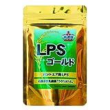 免疫 サプリメント 高濃度 LPSゴールド(73g 約65日分) パントエア菌LPSプラス乳酸菌の働きでマクロファージを活性化 …