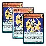 【 3枚セット 】遊戯王 日本語版 SHVI-JP013 Lunalight Tiger 月光虎 (ノーマル)