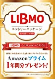 【Amazon.co.jp限定特典付】LIBMOエントリーパッケージ[音声通話SIM専用] 【音声+データ3GB以上お申込みで限定特典】 LB-ASEP-0101
