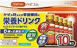 【第2類医薬品】 ハピコム (HapYcom) ヒストミンゴールド液プラス 30mL×10本