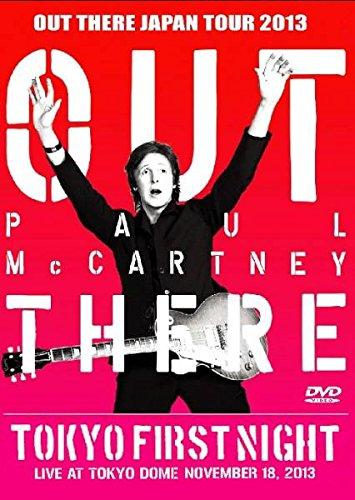 ポール・マッカートニー/Out There 2013 東京ドーム公演初日 リマスター版 2DVD