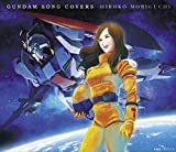 GUNDAM SONG COVERS