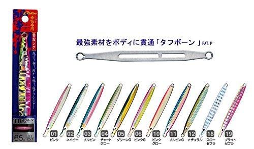 OWNER(オーナー) メタルジグ ルアー GJ-40 撃投ジグ 40g ピンクグロー #10 31844