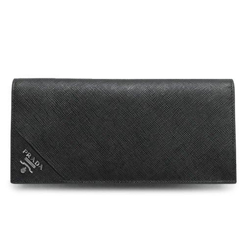 プラダの財布は50代男性に人気