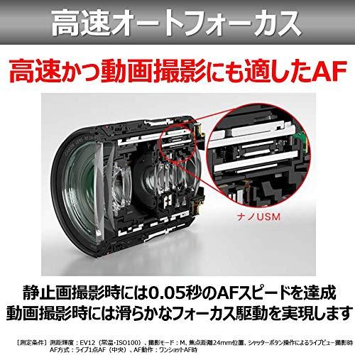 Canon 中望遠ズームレンズ RF24-105mm F4L IS USM EOSR対応 RF24-10540LIS
