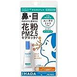 資生堂薬品 イハダアレルスクリーンジェル ユーカリミントの香り イオンの透明マスク  花粉・PM2.5をブロック 3g