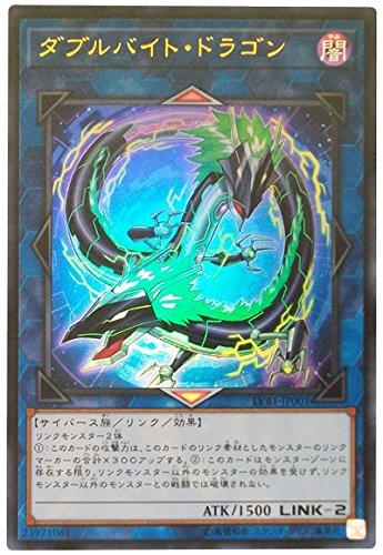 【シングルカード】LVB1)ダブルバイト・ドラゴン/リンク/ウルトラ/LVB1-JP001