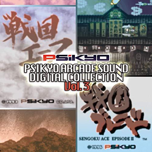 彩京 ARCADE SOUND DIGITAL COLLECTION Vol.3