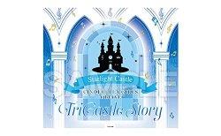 アイドルマスター シンデレラガールズ 4th ライブ 神戸ワールド記念ホール限定CD THE IDOLM@STER CINDERELLA GIRLS 4thLIVE TriCastle Story -Starlight Castle- 2016.09.03-09.04@WORLD HALL in KOBE