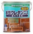 和信ペイント 水性ウレタンニス 屋内木部用 高品質・高耐久・食品衛生法適合 チーク 0.7L