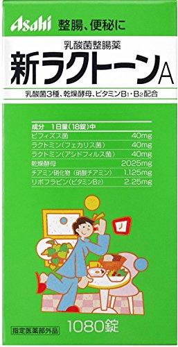 新ラクトーンA 1080錠 [指定医薬部外品]