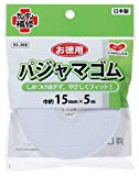 KAWAGUCHI お徳用 パジャマゴム 幅15mm 長さ5m巻 白 93-366