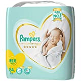 【テープ 新生児サイズ】パンパース オムツはじめての肌へのいちばん (5kgまで)84枚