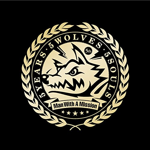 5 Years 5 Wolves 5 Souls 【通常盤】