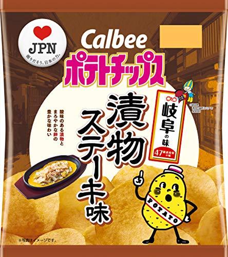 カルビー ポテトチップス 漬物ステーキ味(岐阜県) 55g×12袋