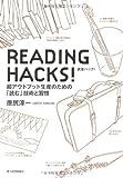 READING HACKS!