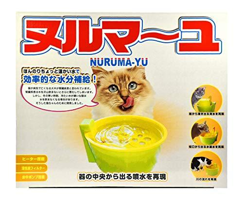 みどり商会 ヌルマーユ 猫用