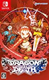 Dragon Marked For Death 通常版 - Switch (【初回生産封入特典】「雷霆の武具」ダウンロードコード &【永久封入特典】「追加シナリオ1」が遊べるシーズンパス 同梱)