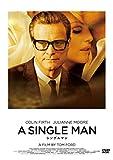 シングルマン [DVD]