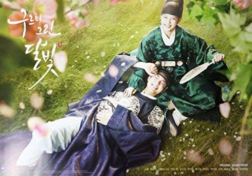 【公式ポスター】 雲が描いた月明かり Love in the Moonlight OST (KBS TV Drama) OFFICIAL POSTER [Type-B] サイズ 52 x 75 cm [ポスター専用ケース] [韓国製]