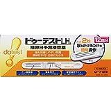 【第1類医薬品】ドゥーテストLHa排卵日予測検査薬 12本