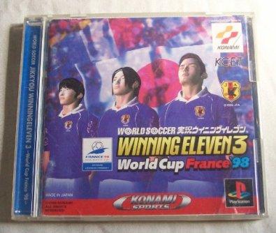 ワールドサッカー実況ウイニングイレブン3