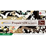 OCN モバイル ONE Prepaid SIM for JAPAN プリペイド7日間版 マイクロSIM