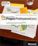 Project Professional 2003
