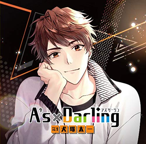 A's×Darling TYPE.1 犬塚太一
