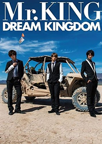 Mr.KING写真集『DREAM KINGDOM』通常版